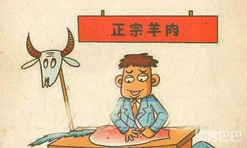 """""""挂羊头卖狗肉""""的4个超级赚钱案例,如何为你的主营产品设计逆转销售产品"""