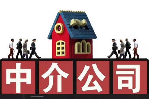 怎么做房产中介,中介如何寻找目标客户,打造客户的痛点和梦想?