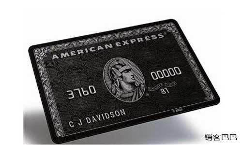 销售信案例,美国运通卡销售信是如何快速抓住人们的注意力的?