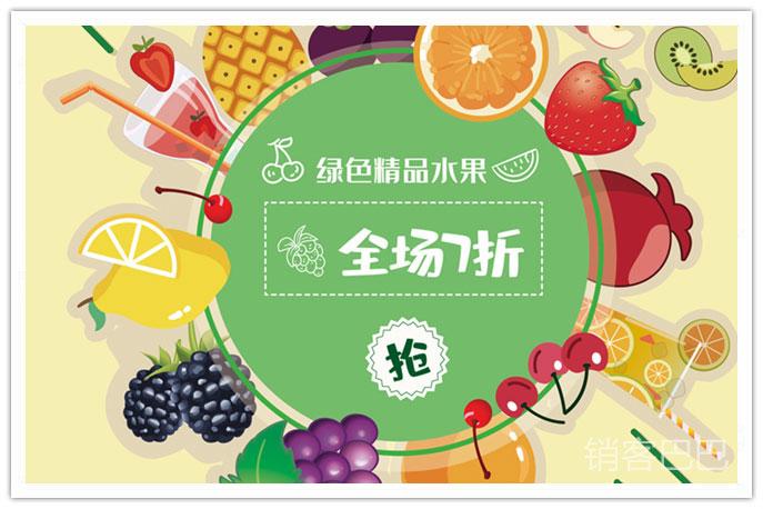 水果店经营模式,团队运作水果店的套路,如何利用信息差赚钱