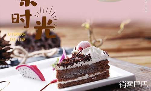 """蛋糕店vip卡充值方案,通过""""卖会员""""模式,七天充值3500个VIP会员"""