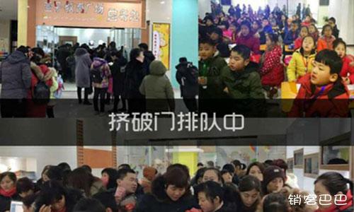 """教育综合体""""99元""""上辅导班,吸引家长挤破门,换来大量学生资源"""