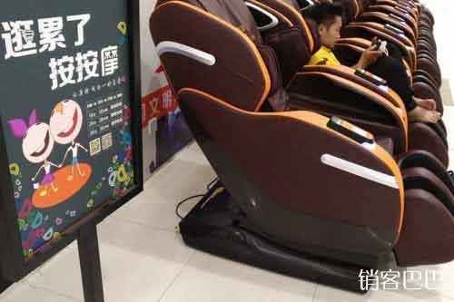 卖按摩椅的销售技巧,为4S店免费提供按摩椅,利用美女销售年入500万