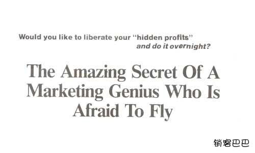 盖瑞亥尔波特销售信,这封超级销售信帮助亚伯拉罕高速增加了现金流转