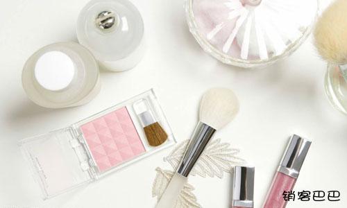 化妆品推广方案,价值500万的卖会员模式,并裂变多个代理实操方案