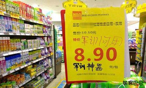 校园超市会员模式案例,如何颠覆细分领域,并且成为行业老大