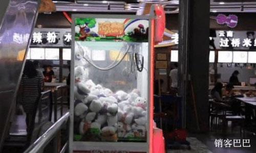 餐厅跨界引流案例,如何借力娃娃机为餐厅引流,并引导办理会员