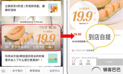 """水果店营销案例,如何利用微信免费""""送水果"""",销量不减还能增加10倍以上"""