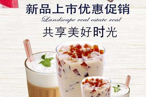 奶茶店免收加盟费,如何设计令对方无法拒绝的好处,从负债开到700家分店