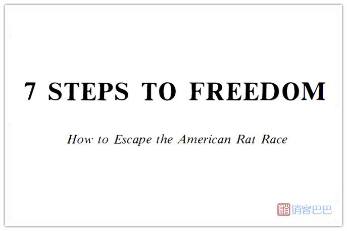 通往自由的七个步骤(英文版),全网难找的绝版营销好书